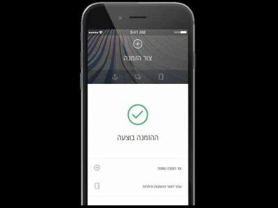 """בשורה לרפתנים וללולנים בעמק: פותחה אפליקציית שליטה על תזונת בע""""ח"""