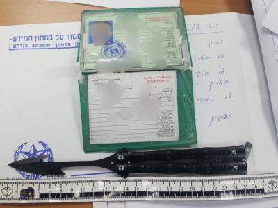עפולה: שוהה בלתי חוקי בן 20 נתפס עם פגיון באורך של 25 ס״מ