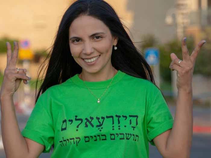 יאנה קריספיל, יוצאת מנהלת רובע יזרעאל ואחראית תרבות וקהילה. מוטו: ״הדרך הכי טובה לחזות את העתיד היא ליצור איתו״