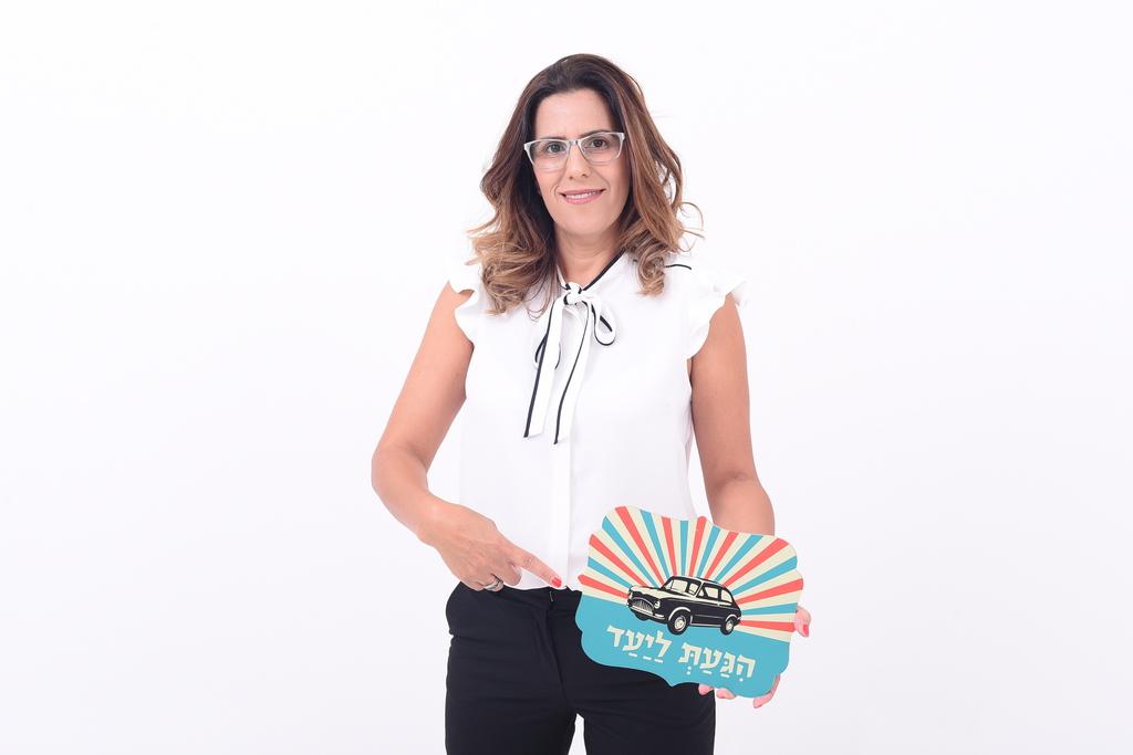 עליזה פרץ - יועצת עסקית