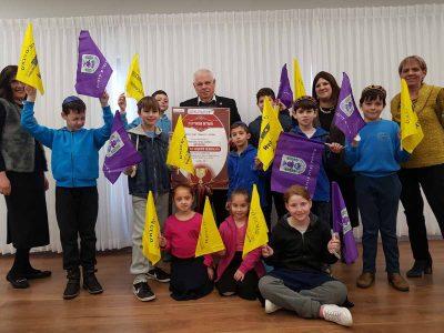 """בית הספר """"שובו-רננים"""" נצרת עילית: מקום ראשון באליפות הסייבר של ישראל"""