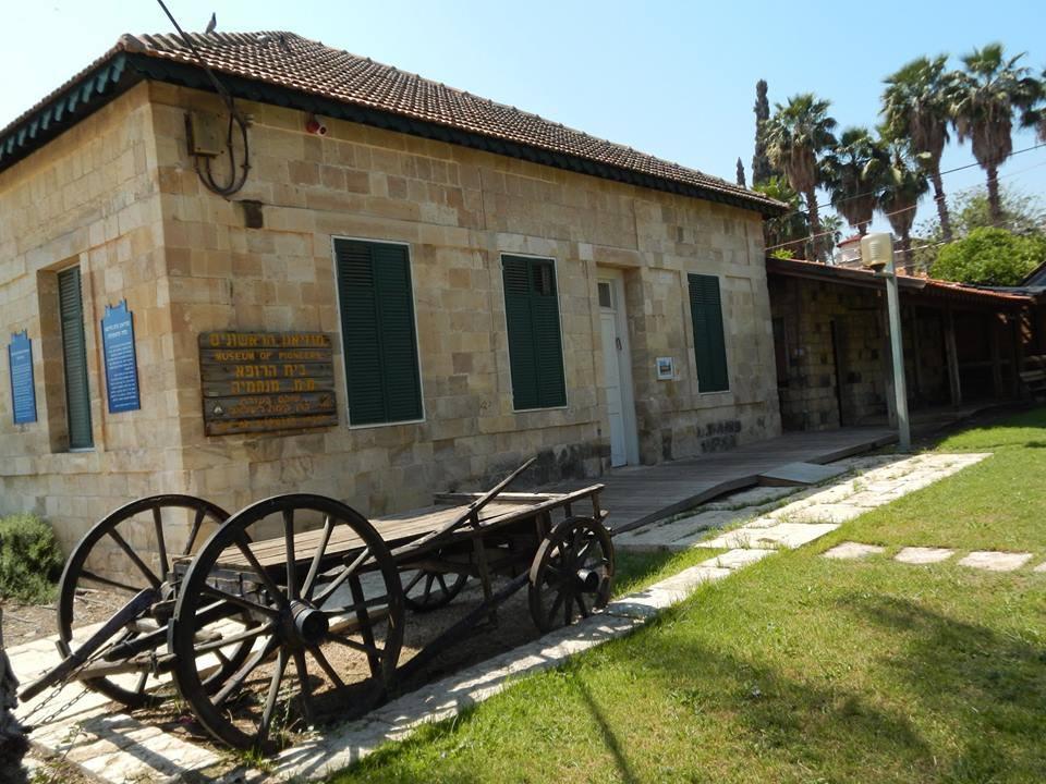 מוזיאון בית הרופא במנחימיה. צילום מתוך פייסבוק מוזיאון בית הרופא וההתיישבות במנחמיה