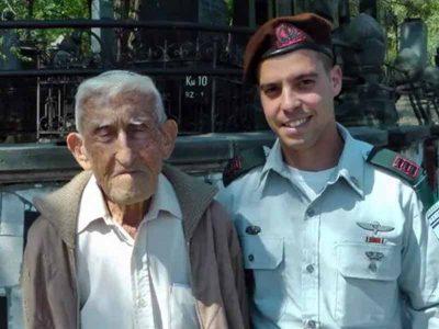 יום השואה ויום הזיכרון נפגשים בתמונה אחת עצובה, אך מלאת עצמה!