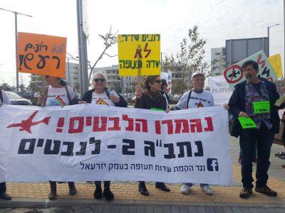 """מטה המאבק נגד הקמת שדה התעופה בעמק יזרעאל משך את עתירתו לבג""""צ"""