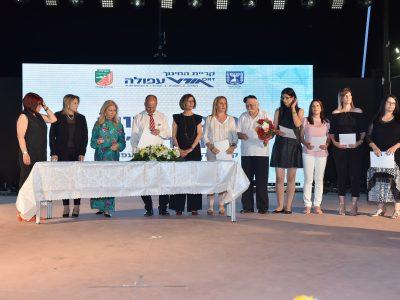 140 בוגרי אורט עפולה נפרדו בטקס מרגש