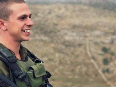 """קצין מגניגר: מצטיין מפקד אג""""ד 215"""
