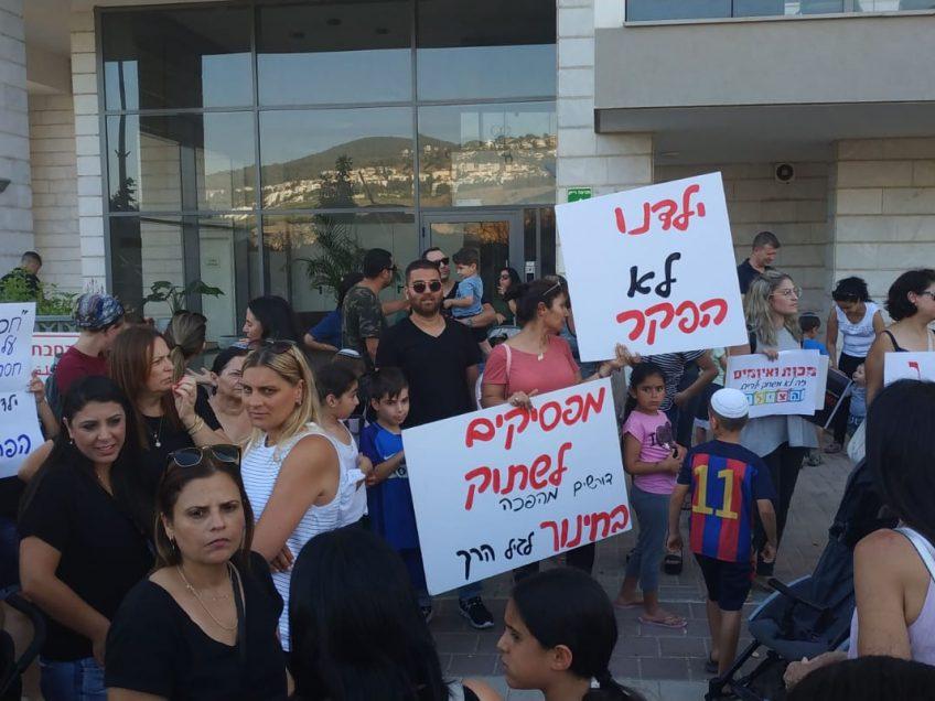 עפולה: מפגן המחאה נגד התעללויות בילדים בגנים יצא לדרך