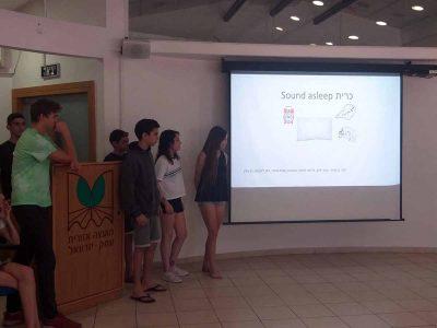 אפליקציה למציאת שותפים לספורט- במרתון יזמות לבני נוער בעמק יזרעאל