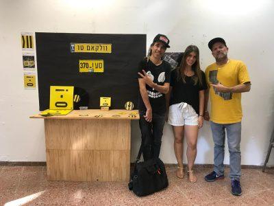 אורחים במכללת עמק יזרעאל: להקת הדג נחש