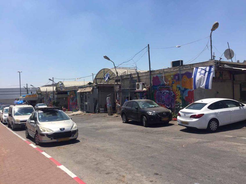 עפולה: בן 61 נשדד בשוק העירוני הישן