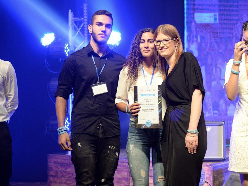 """חניכי עמותת יוניסטרים בעפולה זכו במקום השלישי בתחרות """"יזם השנה 2019"""""""