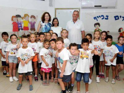 עמק יזרעאל: שנת הלימודים נפתחה בחגיגיות ב- 100 מוסדות החינוך