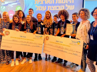 הצלחה מרשימה לתלמידי עמק-חרוד בתחרות יזמות יוקרתית