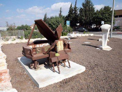 טקס חנוכת גן פסלים נערך בפארק התעשייה אלון תבור