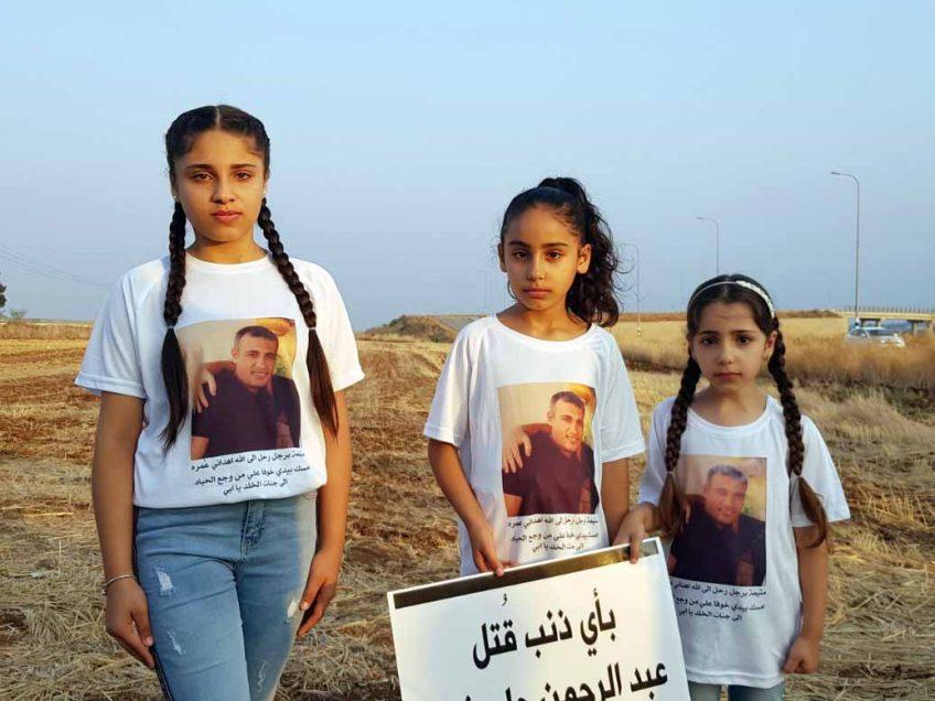 גלבוע: עצרת הזדהות נגד האלימות במגזר הערבי