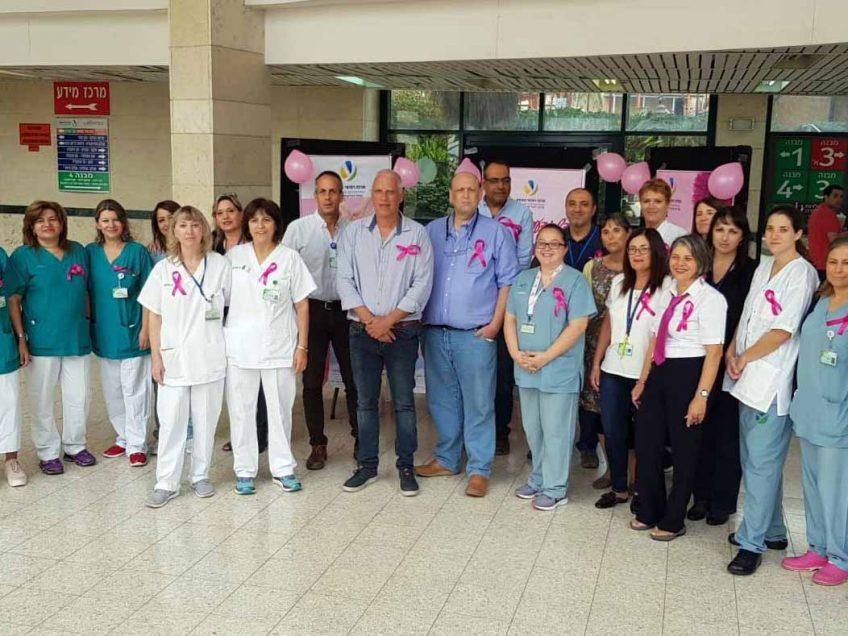 העמק: רופאים ואחיות מגבירים מודעות לסרטן השד