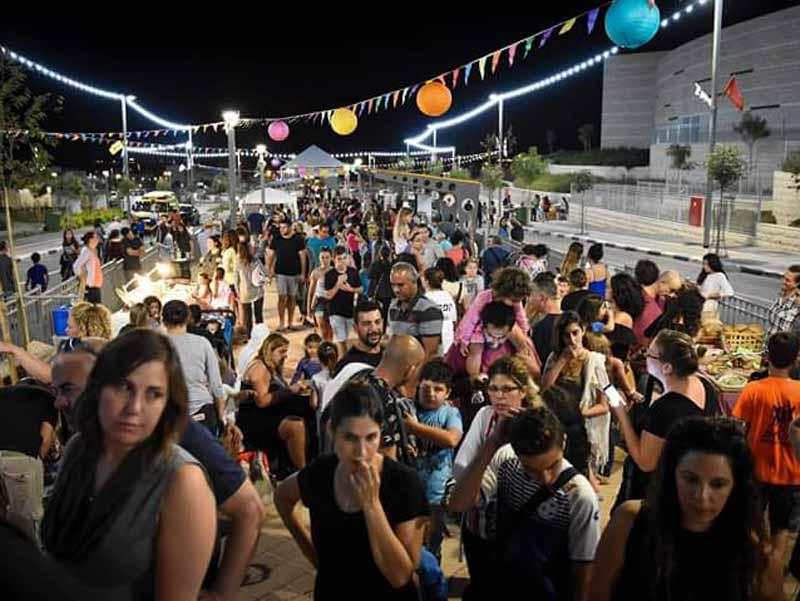 """""""מסחג"""": חגיגת רחוב בכפר תבור"""