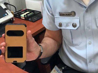 נוף הגליל: טלפון שנגנב מאישה ביום הולדתה הושב לה בחזרה