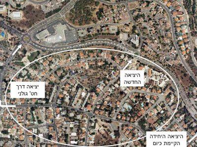 """מגדל העמק: החלו העבודות כביש חיבור בין רחובות """"קרן היסוד"""" ו""""שדרות הבנים"""""""