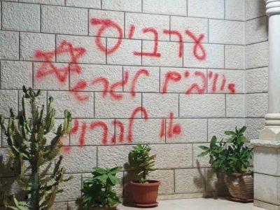 עמק יזרעאל: חשד לאירוע פשיעה לאומנית במנשיה זבדה