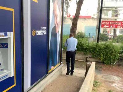 """עפולה: שודד שביצע שוד בנק מזוין נתפס """"על חם"""""""