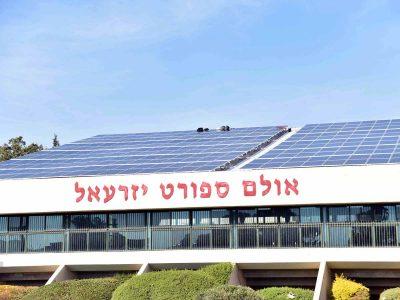 """עמק יזרעאל: """"עד סוף השנה, המועצה תייצר למבני הציבור שלה את כלל החשמל אותו היא צורכת"""""""