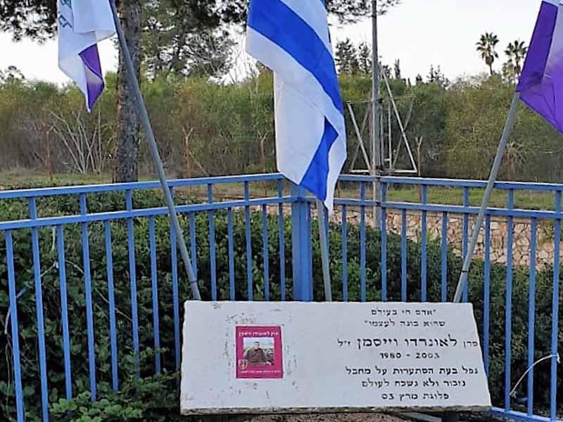 """חודשה האנדרטה לזכרו של סרן לאונרדו ויסמן ז""""ל מעפולה"""