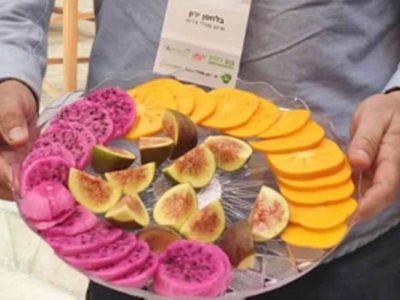 """בט""""ו בשבט אוכלים פירות טריים תוצרת הארץ!"""