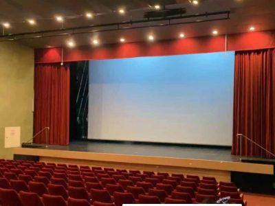 סינמה מגדל העמק: קולנוע חדש בעיר