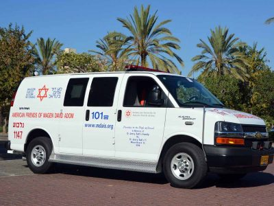 עפולה: בן 70 נפגע קשה מרכב