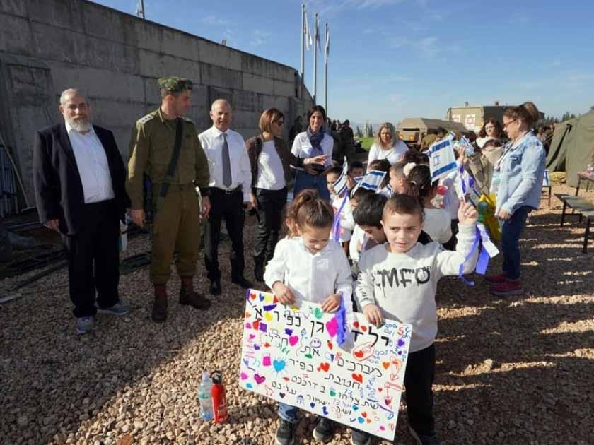 ילדי גן כפיר מקבלים את חיילי חטיבת כפיר. צילום: דוברות עיריית עפולה