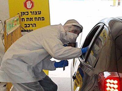"""""""היבדק וסע"""": מתחם חדש של מד""""א לבדיקות קורונה יפתח בחיפה"""
