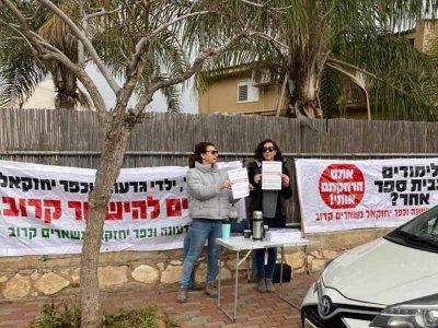 בצל הקורונה: נמשך מאבק הורי הילדים מכפר יחזקאל וגדעונה