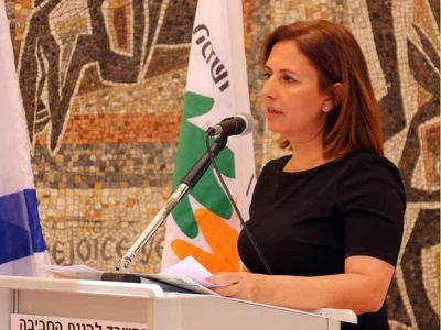 עפולה: השרה גמליאלי הוזמנה לדון במפגע מפעל 'שיבולת דגן' והקמת תחנת כוח בגלבוע