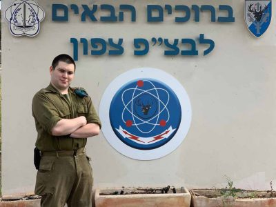 עמק יזרעאל: חייל על הספקטרום האוטיסטי – מצטיין אלוף פיקוד צפון