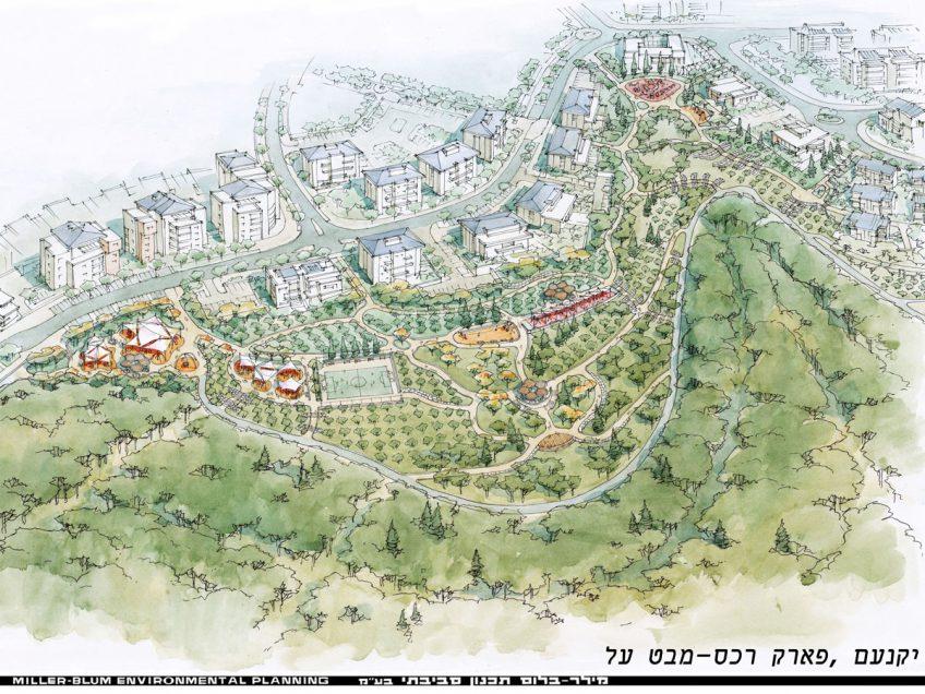 יקנעם: בקרוב פארק אקסטרים גדול בעיר