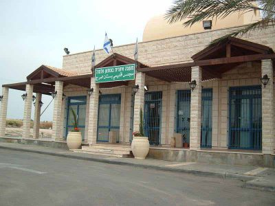 """בן 31 נאשם שזרק בקבוק תבערה לעבר בניין מועצת """"בוסתן אל –מארג'"""""""