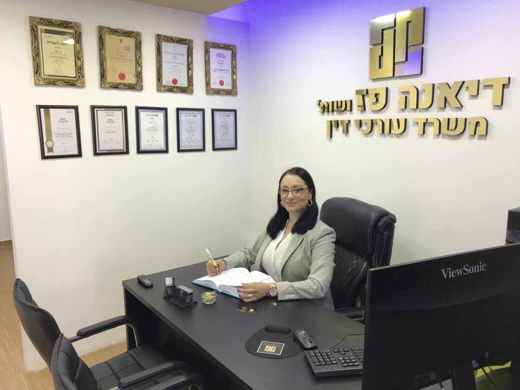 עורכת הדין דיאנה פז במשרדה