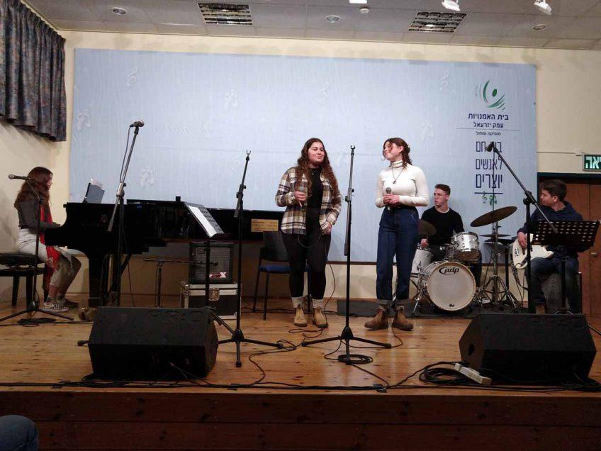 עמק יזרעאל: חדש בנהלל- שלוחת מוסיקה של בית האמנויות