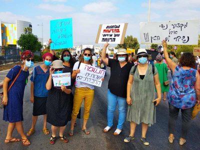המחאה נמשכת: העובדים הסוציאליים הפגינו בעפולה