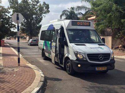 עפולה: לאחר שנים ארוכות חזרה תחבורה ציבורית לשיכון גאולים