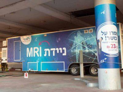 בשורה לתושבי הצפון: ׳מכבי' החלה לבצע בדיקות MRI שיופעלו על ידי אסותא חיפה לטובת חברי הקופה
