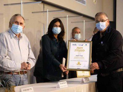 מגדל העמק זכתה בחמישה כוכבים ותעודת הצטיינות בתחרות בטיחות בדרכים