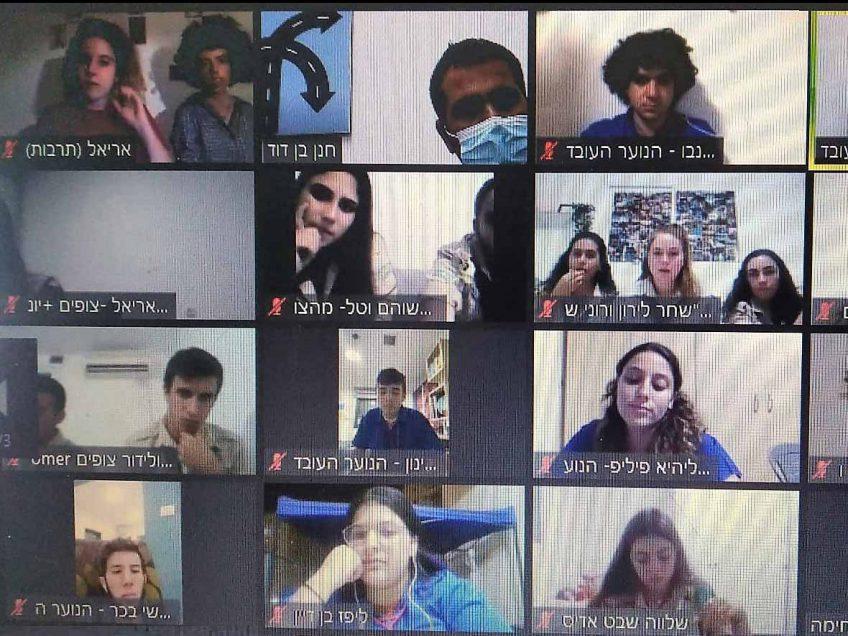 ערב ג'אמוקרטיה לציון 25 שנה לרצח יצחק רבין