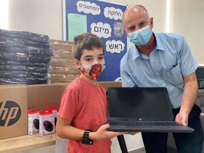 עפולה: העירייה תחלק כ-2,000 מחשבים לילדי העיר