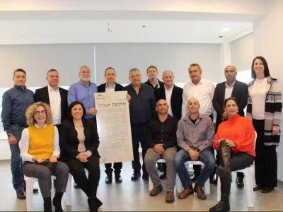 מועצת הגליל: טיוטא חשובה לפיתוח והאצת הצמיחה האזורי של מחוז הצפון