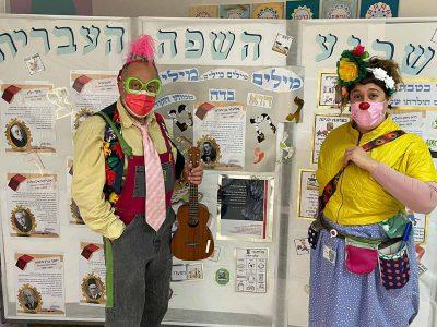 עפולה: בתי הספר ציינו את שבוע השפה העברית
