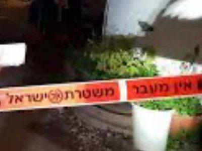 עפולה: חשד כי בן 12 נדקר במהלך קטטה