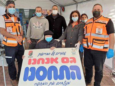 עפולה: מבצע החיסונים למרותקי בית יצא לדרך