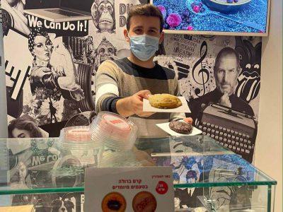 ברולה, פרעצל קרמל ומרנג מקורמל: צעיר בן 22 מעורר את בלוטות הטעם בעפולה